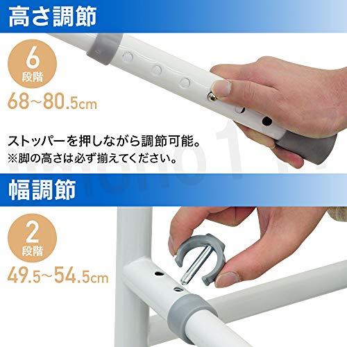 iimono117Bandiera『スチール製トイレ用手すり』