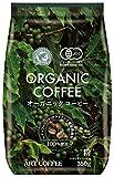 【Amazon.co.jp限定】 アートコーヒー オーガニックコーヒー 粉 350g