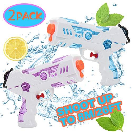 KATELUO Wasserpistole Spielzeug Klein, 2 Stück Wasserpistolen Set, Wassergewehr für Erwachsene Kinder, Wasser Blaster, für Sommerpartys im Freien Strand Pool Garten Spielzeugfür Kinder Erwachsener