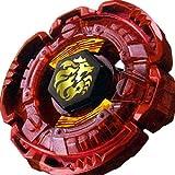 Elrozo Rapidity Fang Leone - Peonza para Beyblade Metal Fusion 4d Fury Arena (sin lanzador)