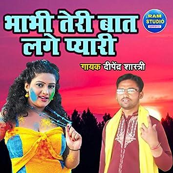 Bhabhi Teri Baat Lage Pyari