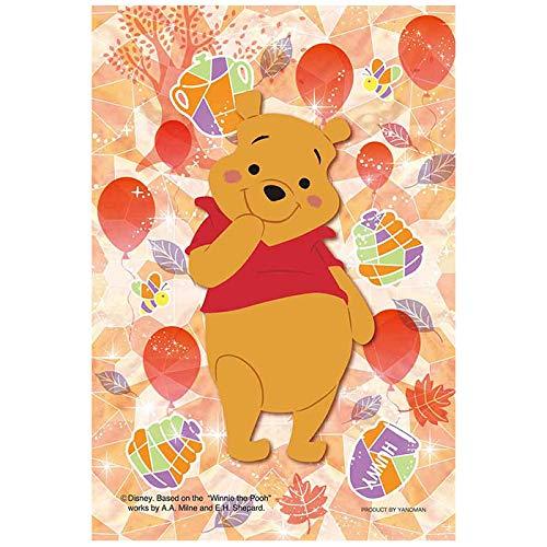グラス・ハニー ディズニー Disney プーさん ジグソーパズル 70ピース プリズムプチ ジグソー パズル Puzzle クリア 透明ピース ギフト プレゼント 誕生日プレゼント 贈り物 誕生日 クリスマス ステイホーム おうち時間 お家 アート イラ