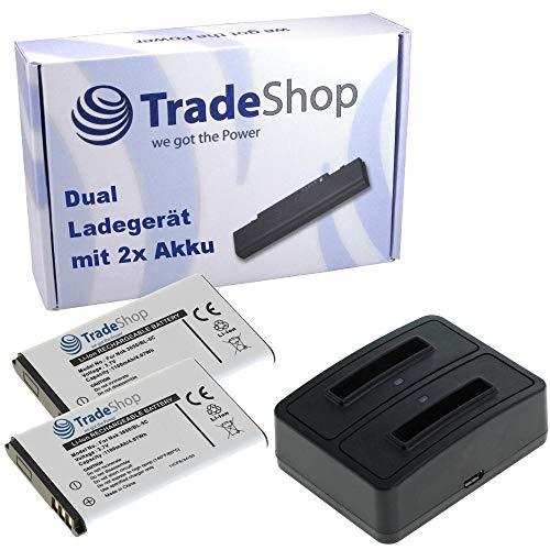 Set-Angebot: 2X Hochleistungs Li-Ion Akku + Dual Ladegerät Ladestation Micro-USB für Philips Babyphone Avent SCD600 SCD600/10 SCD610 Olympia Caro Rot