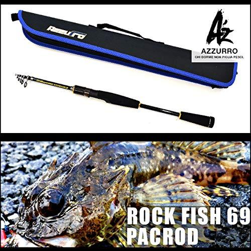 AZ ショートパック ロックフィッシュ69 ワーム ルアー 穴釣り アジ メバル ガシラ などに最適なパックロッド。