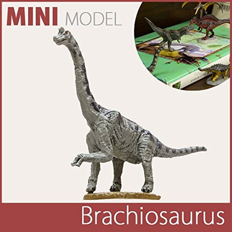 アイドルポテト雪のFAVORITE(フェバリット) 恐竜フィギュア 恐竜ミニモデル ブラキオサウルス