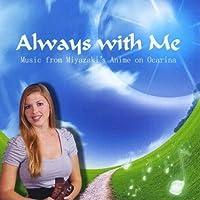 Always With Me: Music from Miyazaki's Anime on Oca