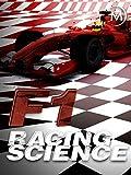 F1 Racing Science