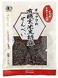 オーサワ 有機玄米黒胡麻せんべい 60g