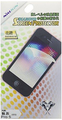 NILLKIN Bright Diamond Protector de Pantalla para Meizu Pro 5(Embalaje de Venta)