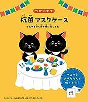 【日本製・紙製・SIAA】使い捨て抗菌マスクケース「マス菌ガード」スクエアタイプ (B003, 1,000枚入)