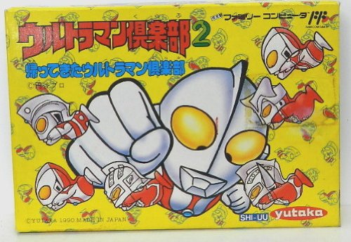Ultraman Club 2 (Kitte Kita), Famicom (Japanese NES Import) Konami