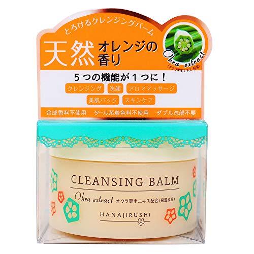 花印とろけるクレンジングバーム70gW洗顔不要&マツエクOK保湿毛穴レスメイクアップリムーバー