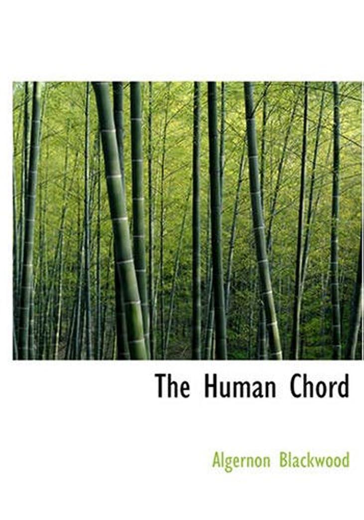 暴力的なかみそりゴミ箱The Human Chord