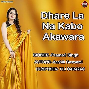 Dhare La Na Kabo Akawara