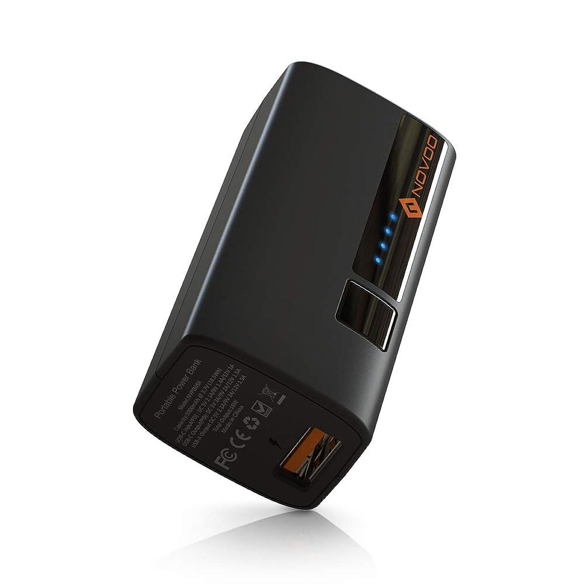 永久に足矢じりNovoo PowerCube 5000 mAh モバイルバッテリー 軽量 超小型 18W出力 PD対応 急速充電 USB出力 Type-C出力 薄型 USBスマホ iPhone/iPad/Android等対応 (5000mAh)