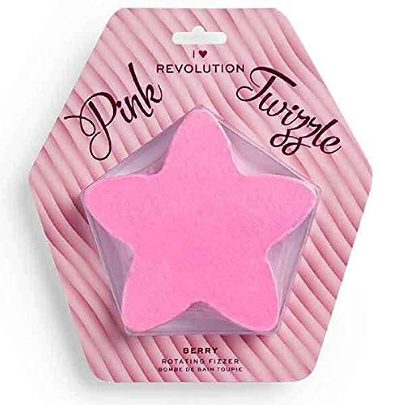 気候の山君主地質学[I Heart Revolution ] 私は心の革命ピンクのツイズルの星 - I Heart Revolution Pink Twizzle Star [並行輸入品]