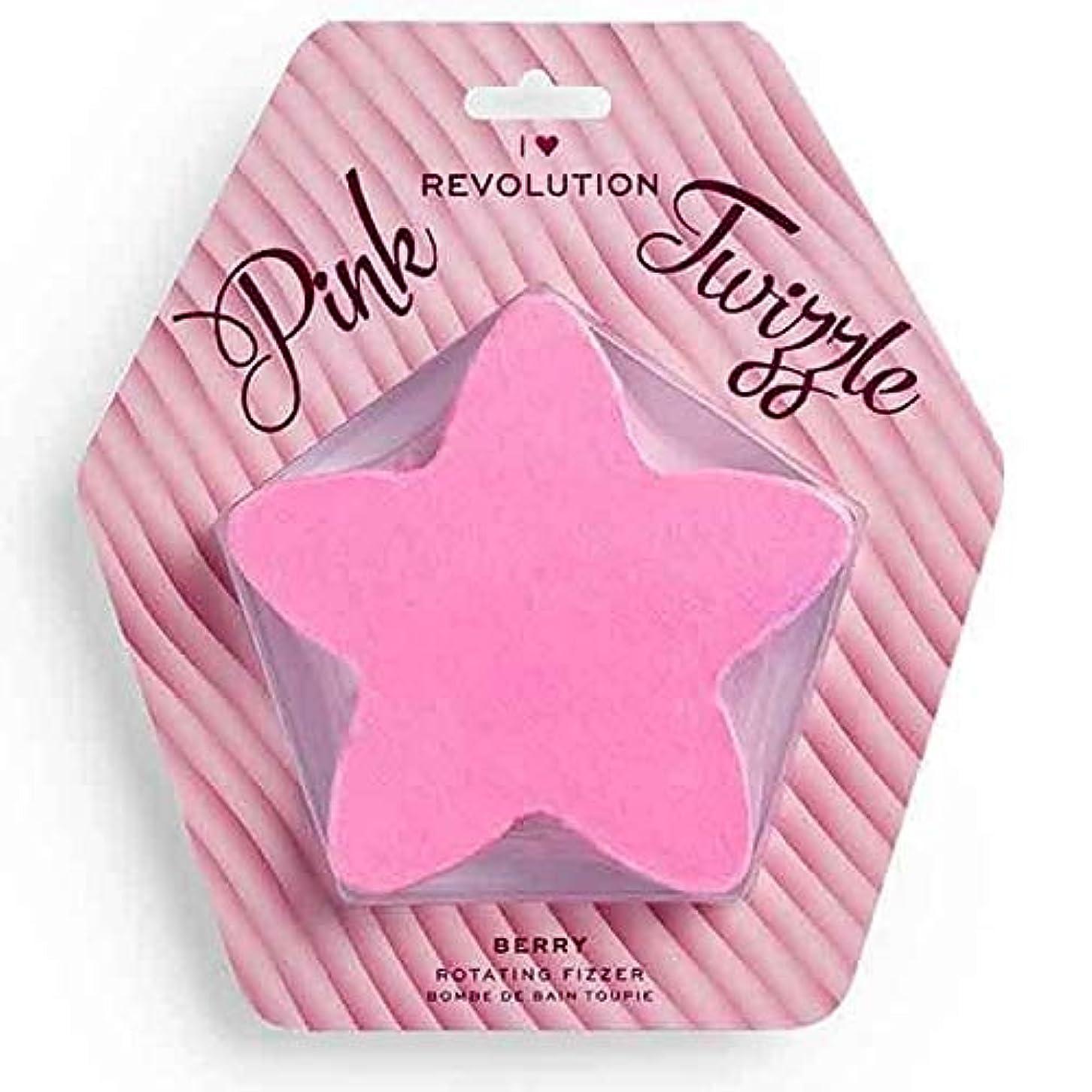レンド名門破壊的な[I Heart Revolution ] 私は心の革命ピンクのツイズルの星 - I Heart Revolution Pink Twizzle Star [並行輸入品]