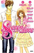 Seven☆love (ジュールコミックス COMIC魔法のiらんどシリーズ)