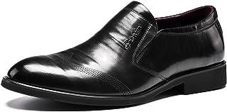 ウォーキングシューズ 厚底 メンズ ビジネスシューズ かっこいい フォマール スリッポン 身長アップ 革靴 レザー 通気性 軽量 冠婚葬祭 出張 疲れない 型押し 先輩 プレゼント ブラック 黒い 24cm-26.5cm