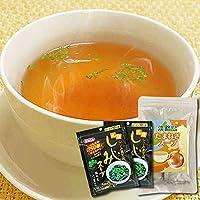 トーノー しじみスープ&淡路島玉ねぎスープ インスタントスープ詰め合わせセット 計3袋セット