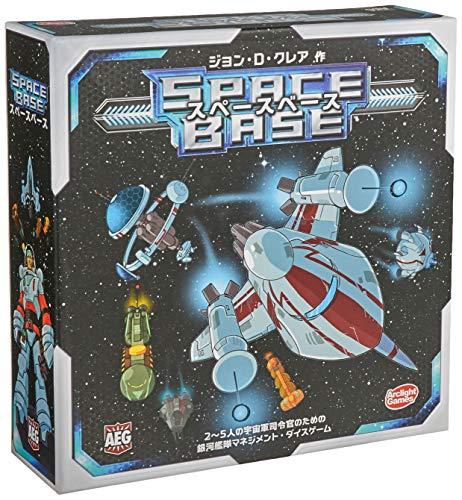 スペースベース 完全日本語版
