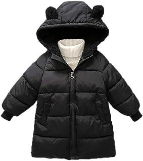 [リュハイ] ダウンジャケット 子供服 ダウンコート 中綿ジャケット アウター 女の子 男の子 暖かい 無地 フード付き かわいい ウサギの耳