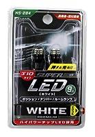 【ニスコ】NS-284 LEDバルブ T-10 ホワイト9灯