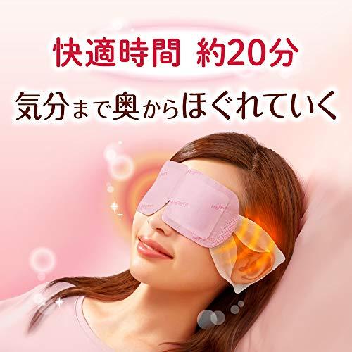 めぐりズム蒸気でホットアイマスク無香料12枚入