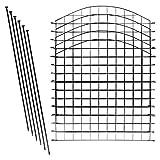 1PLUS Teichzaun Set/Komplett-Set in verschiedenen Verpackungseinheiten und Formen - Sparset mit Oberbogen oder Unterbogen (10x Oberbogen, Anthrazit)