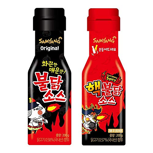 Samyang Sauce Set - Hot Sauce Spicy Chicken - Extrem scharfe Sauce - Korean Fire Noodle Challenge (2x 200g)