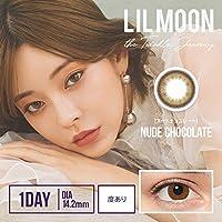 リルムーン Lilmoon 1day 01 ヌードチョコレート 10枚入 2箱セット (PWR) -2.00