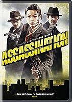 Assassination [DVD] [Import]