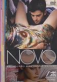 NOVO ノボ [DVD] image