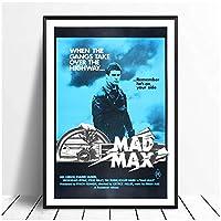 Suuyar マッドマックスヴィンテージクラシック映画のポスターとプリント壁アートプリントキャンバスにリビングルームの家の寝室の装飾-24X32インチX1フレームレス