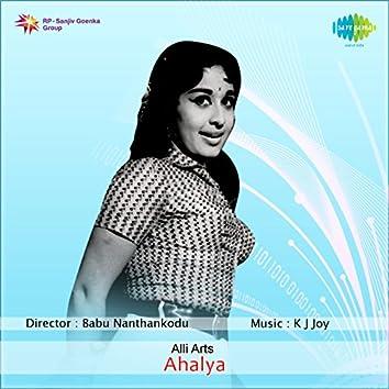 Ahalya (Original Motion Picture Soundtrack)
