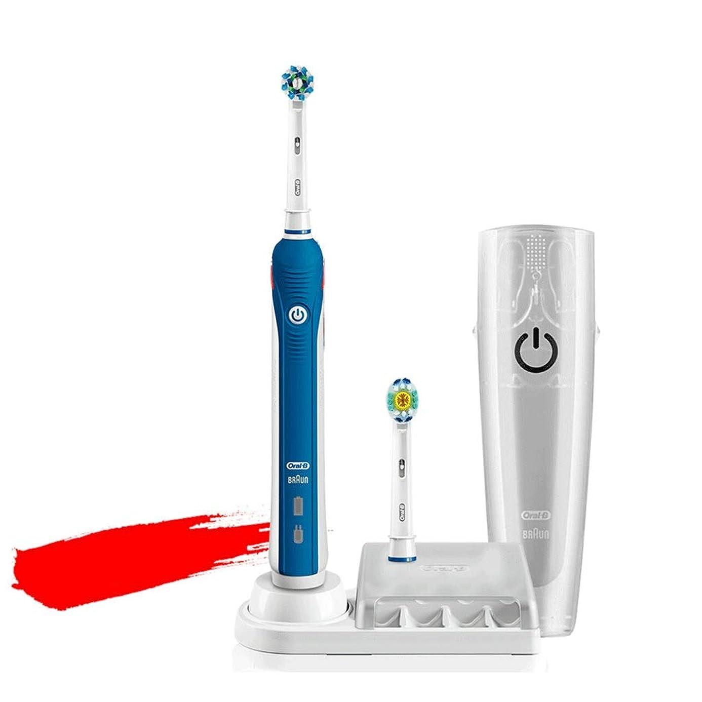 ラップトップ最小ベギン電動歯ブラシ ?DDYS3D Sonic Vibration電動歯ブラシ大人用充電式歯ブラシ[ブラシヘッド付]