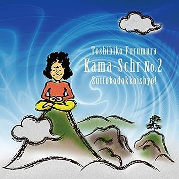 Kama-Schr No. 2 Suttokodokkoisyo!