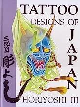 Tattoo Designs of Japan by Yoshihito Nakano (1990-07-30)