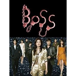 "BOSS DVD-BOX"""