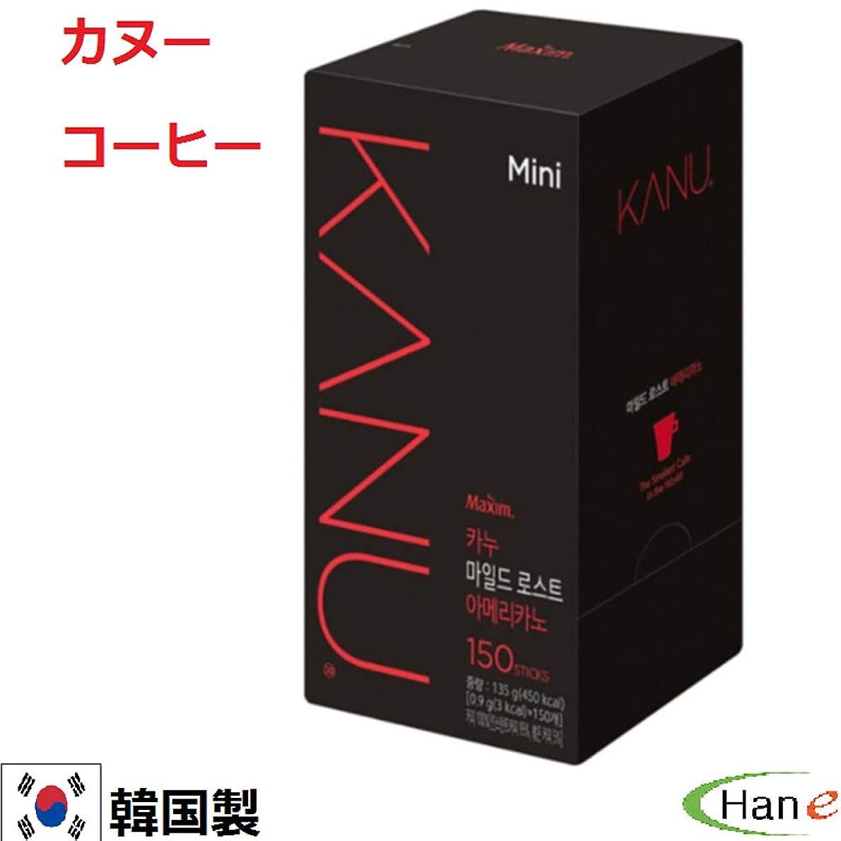 髄特性資格Maxim Kanu 韓国 マキシム カヌー ミニ マイルドロースト コーヒー 0.9g x 150本