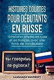 Histoires courtes pour débutants en russe: 10 histoires simples en russe et en français...