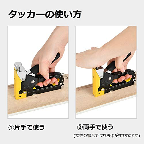 Kohreeガンタッカー3in1強力型ハンドタッカーステープルリムーバー&替針3000本付き日本語取扱説明書付き木工用壁紙・革シート補修/木材裏止めに対応