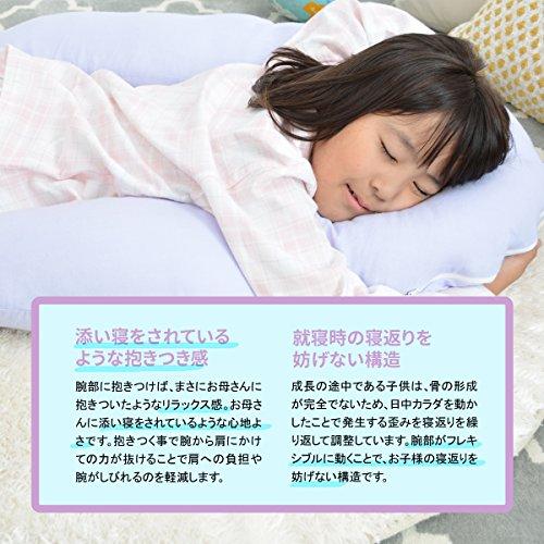 眠り製作所『子ども用抱かれ枕アーチピローKIDS』