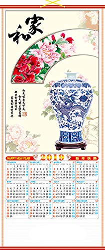 Feng Shui Import 2019 Chinese New Year Wall Scroll Calendar W Picture Of Blue Vase For Lunar Year Of Pig Wantitall