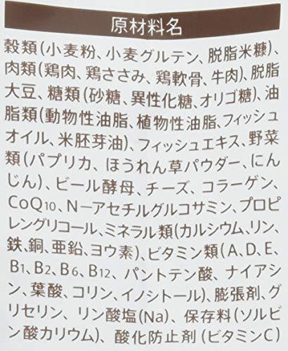 日清ペットフード『プッチーヌ11歳からふんわり粒タイプ国産牛肉入り』