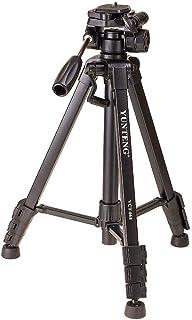 YUNTENG VCT-668 Pro Tripod with Damping Head Fluid Pan for SLR/DSLR Canon Nikon (2 Pack)