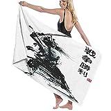 SUDISSKM Toalla de Playa de Playa de Microfibra Grande,Significado de la ilustración del Vector de la Espada Samourai japonés,Toalla de Baño Suave de Secado Rápido 130x80CM