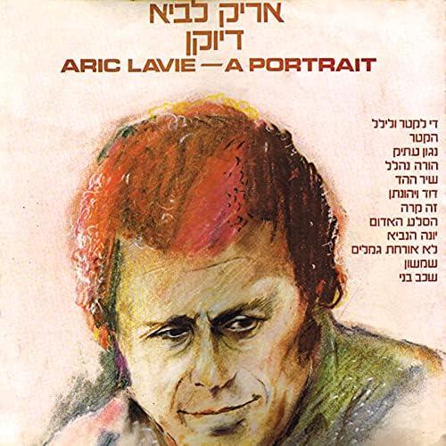 Arik Lavie