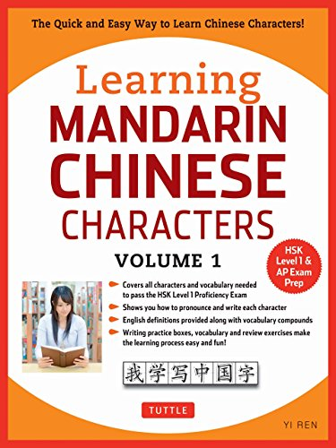 Learning Mandarin Chinese Characters Volume 1: The Quick and Easy Way to Learn Chinese Characters! (HSK Level 1 & AP Exam Prep) (English Edition)