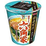 【販路限定品】明星食品 銘店紀行 横浜ラーメン六角家 99g×12個